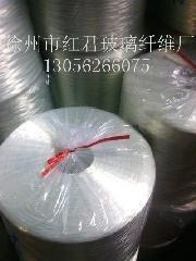 供应直销玻纤 各种规格 无捻粗纱