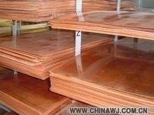 供应环保C1100超厚紫铜板