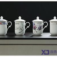 陶瓷杯子 会议陶瓷茶杯 订制陶瓷杯子厂家