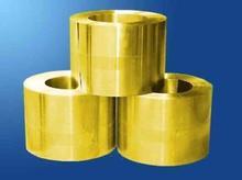 供应进口C2680超薄黄铜带