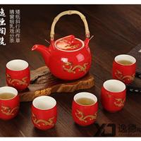 中国红茶具套装 陶瓷茶具 颜色釉陶瓷茶具