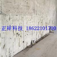 混凝土裂缝/空鼓环氧树脂灌缝胶/AB灌浆树脂