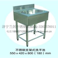 供应不锈钢洗手池 清洗池 墩布池