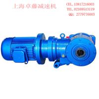 供应SBD65-36-3KW皮带秤专用减速机