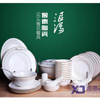 供应56头骨瓷餐具  青花玲珑陶瓷餐具