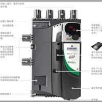 供应艾默生CT MR18直流电动机调速器及维修
