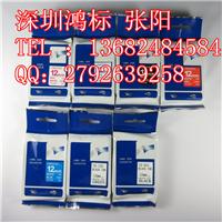 供应兄弟牌国产色带TZ3-641标签机国产色带