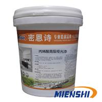供应MIENSHI丙烯酸高级哑光漆