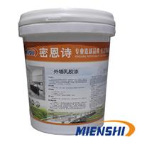 MIENSHI外墙乳胶漆系列产品招收全国代理工程招商