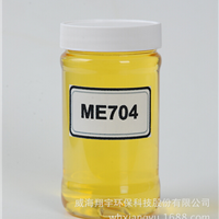 ��Ӧ������ ����Ĥר���蹸��ME704