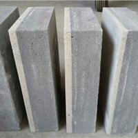 供应JH轻质高强水泥发泡混凝土地面设备