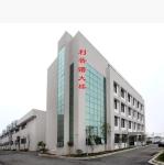 深圳市利普诺科技有限公司