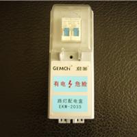 路灯配电盒EKM2035 EKM2035路灯专用接线盒