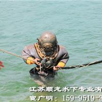 北京朝阳沉井施工公司