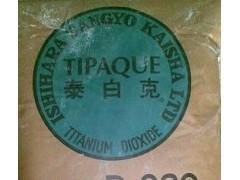 供应日本石原钛白粉A100