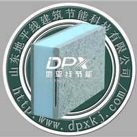 DPX超薄石材保温装饰一体板丨外墙装饰板