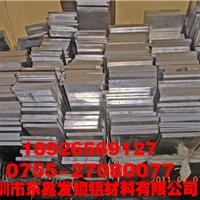供应6061铝排.6063铝排.7005铝排