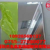 镜面铝板.可氧化铝板.氧化性能超好的铝排