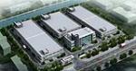 上海琦鸿新材料科技有限公司