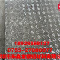 供应防滑花纹铝板.汽车专用花纹铝板厂家