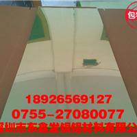 供应杭州镜面高精密铝板.1050铝排