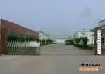 安平县明诺建筑网厂