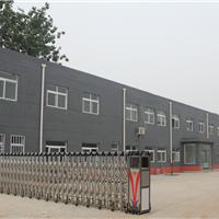 北京奥德威金属制品有限公司