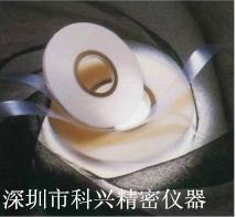 供应日本电卡DENKA盖带上带