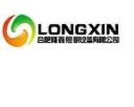 合肥隆鑫照明科技有限公司