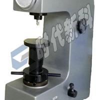 供应HR-150A洛氏硬度计