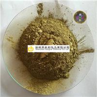 供应纸张涂料铜金粉