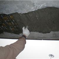 楼板砼大面积脱落、露筋怎样处理好