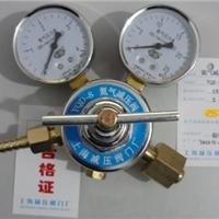 上海繁瑞氮气压力表YQD-8氮气钢瓶减压阀YQD