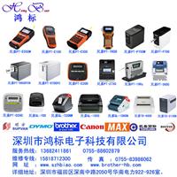 深圳鸿大贸易有限公司