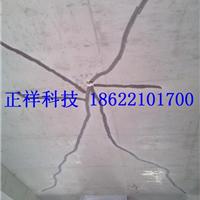 正祥专业修复微小裂缝Z61快干型裂缝封闭膏