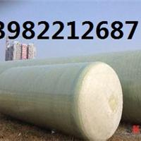 遂宁市玻璃钢化粪池, 成都鑫源制造