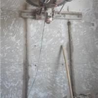 供应北京海淀区混凝土墙体切割拆除