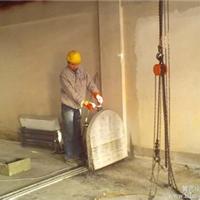 供应北京墙体切割朝阳区地面墙体开槽