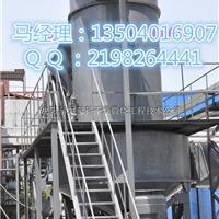 供应THSZ碳酸镍干燥机东大东科干燥煅烧