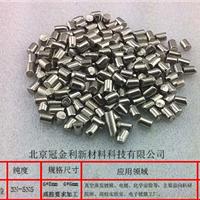 铝颗粒加工铜颗粒加工钛颗粒加工高纯颗粒加工