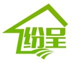 上海纷呈家具有限公司