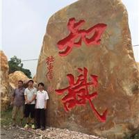 供应广东景观石、景观石价钱、景观石产地