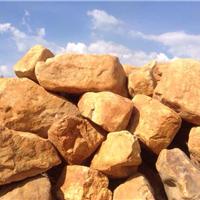 产地销售黄蜡石,园林黄蜡石,吨位黄蜡石