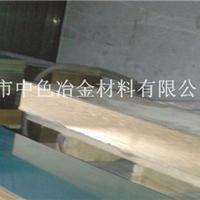 供应钥匙铜板,模具铜板,H65无铅黄铜板
