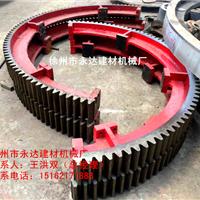 回转窑烘干机大齿轮轮带齿轮销售厂家