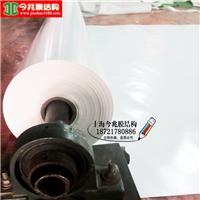 供应PVC650克膜布、雨棚布、遮阳布