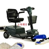 供应驾驶式电动拖地车
