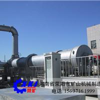 日产/处理1100-1200吨冶金回转窑性能特点