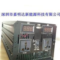 深圳市嘉明达新能源科技有限公司