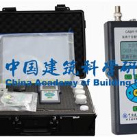 供应 CABR-RCTF 氯离子含量快速测定仪
